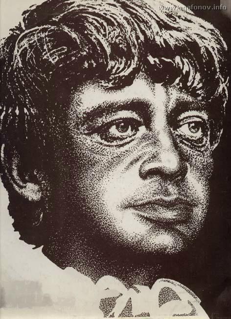 Валерий Агафонов рисунок П. Капустина с пластинки Песни сердца2