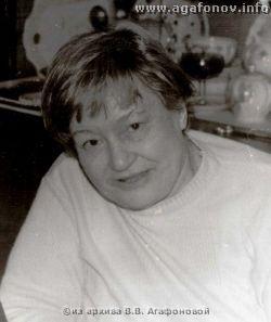 Татьяна Ивановна Чернышева