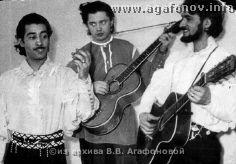 В. Агафонов - артист ансамбля Земфира