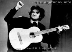 В.Агафонов. 1980 г.