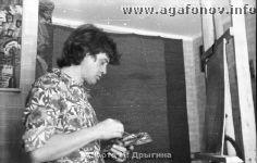 В. Агафонов. фото М. Дрыгина. март 1977