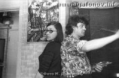 В. Агафонов и В.П. Фомина. фото М. Дрыгина. март 1977