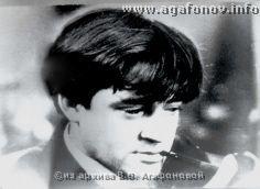 В.Агафонов. 1976 (?) г.