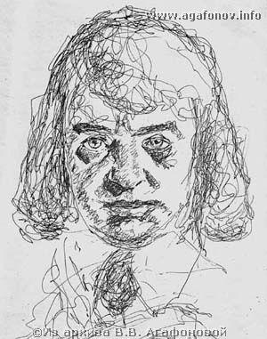 В. Агафонов. Автопортрет.