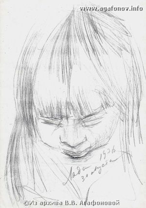 Лада Агафонова. 1976 г.