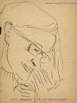 В.П. Фомина. 1976 г.